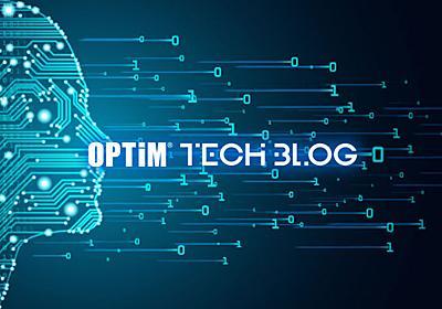 古くて新しい2値化画像処理を動かしてみる(ECCV 2020論文) - OPTiM TECH BLOG