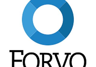 発音ガイド Forvo。世界中のあらゆる言葉をネイティブスピーカーの発音で