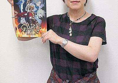『牙狼〈GARO〉』、脚本家・小林靖子さんインタビュー   アニメイトタイムズ