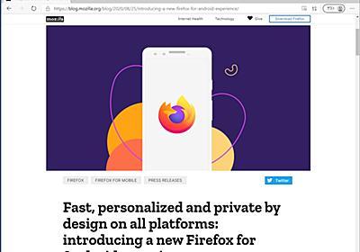 Android版「Firefox」で利用できるアドオンが少な過ぎる問題についてMozillaが声明 - 窓の杜