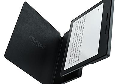 【新発売】Kindle Oasisの予約注文開始. そもそもKindleは買いなのか? | kiritsume.com
