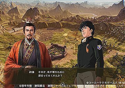「三國志14」,「銀河英雄伝説」コラボでラインハルトやヤンなどのキャラが登場へ。無料のコラボDLCは2020年2月より順次配信