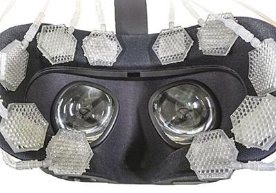 VRで顔を触られた感覚が体験できる!電通大が吸盤式触覚システム開発|ニュースイッチ by 日刊工業新聞社
