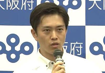 【大阪モデル】吉村知事「(阪大中野教授提唱)K値の考え方を取り入れたモデルを採用しようと思う」囲み取材動画 - 橋下維新ステーション
