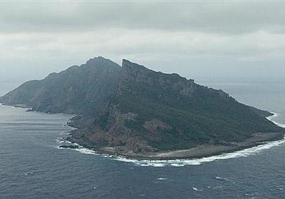中国海軍艦艇が尖閣沖の接続水域に侵入 安倍首相は警戒監視を指示 - 産経ニュース
