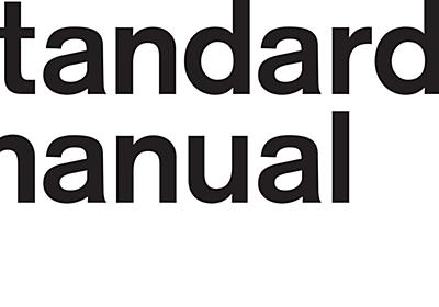 Visit – Standards Manual