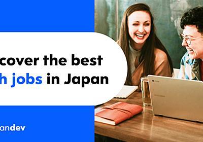 Tech Jobs in Japan | Japan Dev