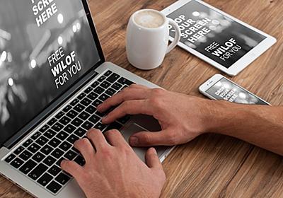 Slackの活用事例のまとめてみた! | ビジネスチャットマスター|コミュニケーションをもっと効率的に