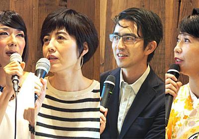 「同性婚が認められると、あなたにどんな不利益がありますか?」木村草太、小島慶子、ブルボンヌが同性婚の実現性を探る |