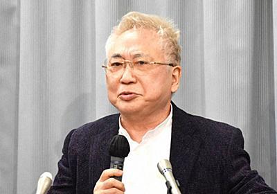 高須克弥氏「公訴、ざんきの念に堪えません」リコール署名偽造初公判 | 毎日新聞