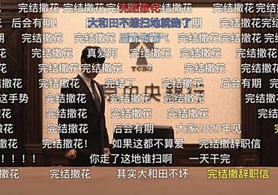 中国在住8年で感じた『楽なこと・面倒なこと』が全く日本と逆で文化の違いを感じる「めっちゃわかる!」 - Togetter