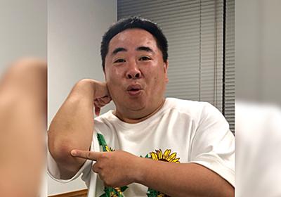 愛知県の「国府高校」が試合で後攻になると珍しいアナウンスを聞くことができます「ウケる」「じわじわくる」 - Togetter