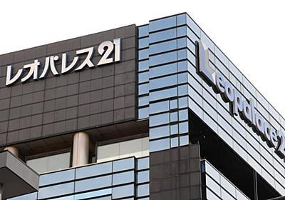 レオパレス、米ファンドが支援 債務超過解消へ  :日本経済新聞
