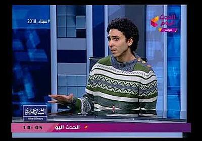 どこまでもイスラム世界: 無神論者vsイスラム教徒:エジプトのトークショーで大波乱