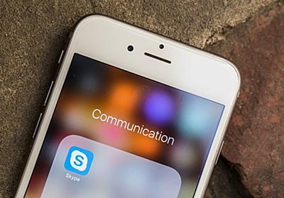 「Skype」の会話、外部業者が一部を聞き取りか - CNET Japan