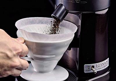 HARIO コーヒー豆ひき具合44段階  :日本経済新聞