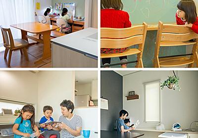 リビング学習・スタディコーナーのレイアウト5実例を大公開 - MY HOME STORY │スーモカウンター注文住宅