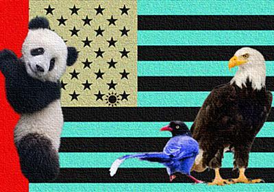 ますます強まりを見せる米国の親台湾路線  WEDGE Infinity(ウェッジ)
