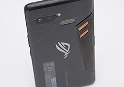 「ROG Phone」レビュー。確かにこれは「ゲーマー向けスマートフォン」だ - 4Gamer.net