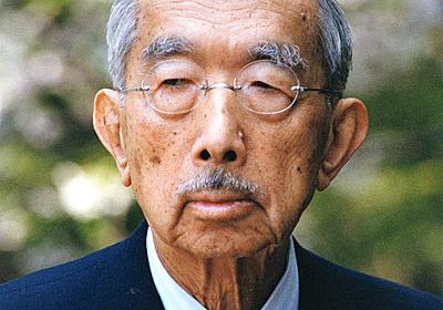 昭和天皇の直筆原稿見つかる まとまった状態で初めて:朝日新聞デジタル