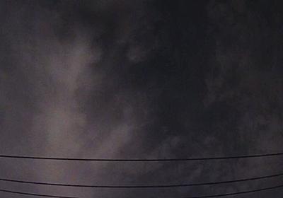 深夜に関東近郊で轟音が鳴り響いて「隕石落下か」と不安になる人達。「東京上空を通過する火球の映像」に驚く声たっぷり #爆発音 - Togetter