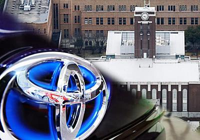 1000キロ走るEVへ 京大・トヨタが「次世代電池」  :日本経済新聞