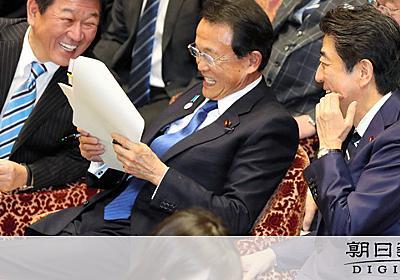 安倍首相「答えようがない」統計不正で前幹部の招致拒否:朝日新聞デジタル