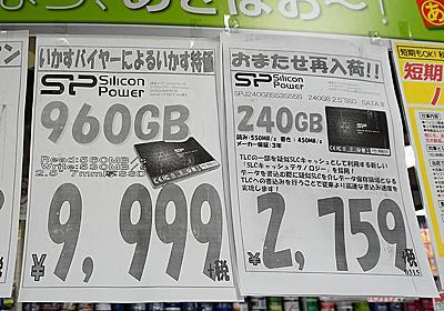 あきばお~の激安SSD再び、税込2,980円の240GB SSDが大量入荷 (取材中に見つけた○○なもの) - AKIBA PC Hotline!