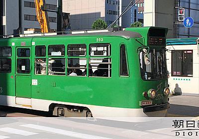 路面電車にはねられ中1女子生徒が重傷 運転手「赤信号見落とした」:朝日新聞デジタル