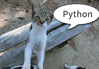 Python の Newspaper3k ライブラリ | IIJ Engineers Blog