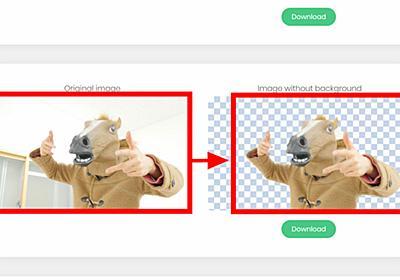 無料&たった数秒で写真から人物を抜き出して透過画像を作ってくれる登録不要のサービス「remove.bg」 - GIGAZINE