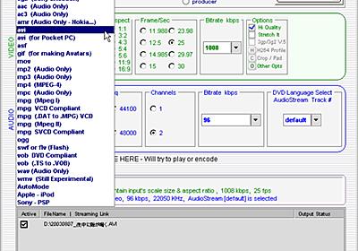 あらゆるマルチメディアファイルを相互変換するフリーソフト「SUPER C」 - GIGAZINE