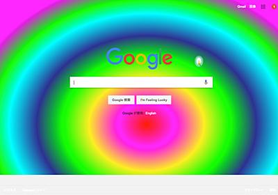 Google神格化キット – 甲南女子大学文学部メディア表現学科/編集・インターネット研究ゼミ – Medium