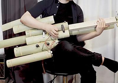 涼しげな流しそうめんが楽しめる竹製の「流しそうめん・ギター」を自作するムービー - GIGAZINE