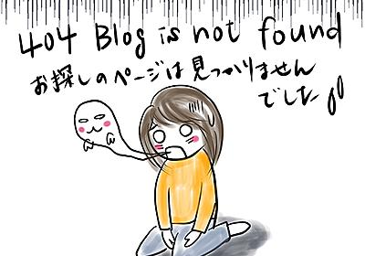ブログを始めて一周年経ったことを自分のブログが消失していて気づく - 50代うすぼんやり生きています