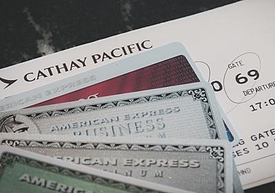 海外旅行でクレジットカードを使う前に知っておくべき手数料から持参必須の理由 - 踊るバイエイターの敗者復活戦
