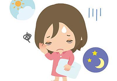 「朝が苦手」は遺伝かも…無理な早起きは事故やうつ、心疾患のリスク 夜型の人に理解を! : yomiDr. / ヨミドクター(読売新聞)
