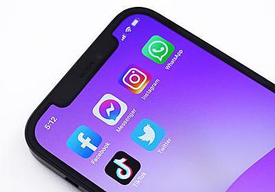 Facebookがユーザーのプライバシーを保ちながら効果的な広告を掲載するための新システム「PETs」を発表 - GIGAZINE
