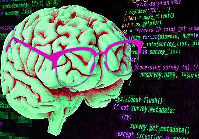 プログラミング時の脳活動に関する研究——言葉や数学とは異なる領域が反応   fabcross