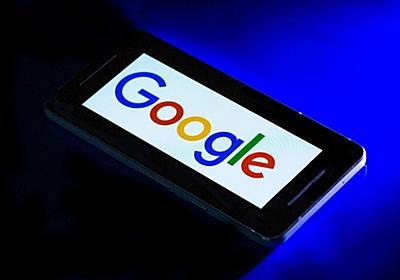 グーグルが「検索」機能を強化、検索結果にさらなるコンテキスト--「マップ」新機能も