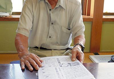 これ以上働いたら壊れちゃう サービス残業の末の過労死:朝日新聞デジタル