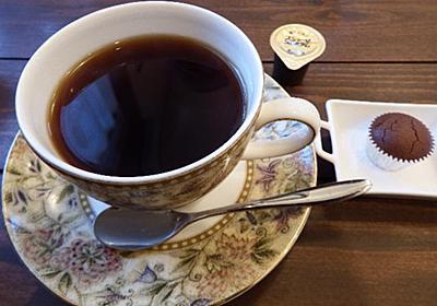 プチぶらり散歩:休日の午後はパン屋と珈琲専門店でゆっくりコーヒー | Secret Box