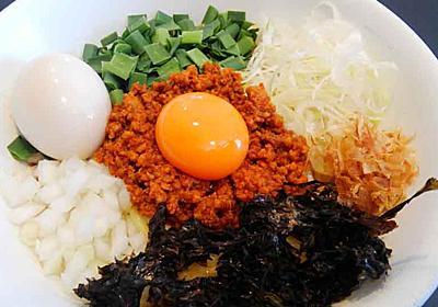 【水戸】麺や 結にて台湾まぜそばを食す【らーめん】 | ちょっと自然な生活in茨城