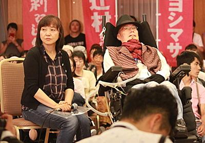 なぜ仕事中や学校でヘルパーが使えないの? 障害者を生きづらくさせている日本の障害福祉制度