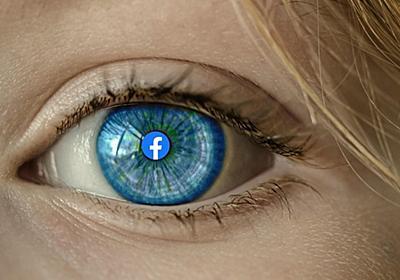 Facebookの「脳でタイピング」、臨床実験に成功--実現に向けて一歩前進 - CNET Japan