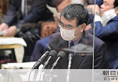 河野氏「高齢者のワクチン接種、当面ファイザーで統一」 [新型コロナウイルス]:朝日新聞デジタル