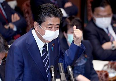品薄に対応、布製マスク全戸に2枚 入国拒否73カ国に拡大 政府対策本部 - 産経ニュース