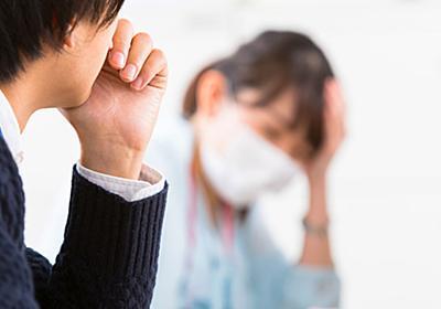 なぜか自分の周囲の人が咳やクシャミ…謎の現象「PATM」とは | ニュース3面鏡 | ダイヤモンド・オンライン