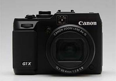写真で見る「PowerShot G1 X」 - ITmedia デジカメプラス