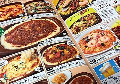 サイゼリヤ、ミラノ風ドリア299円→300円 端数ゼロに  :日本経済新聞